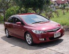 Honda Civic Fd 1.8 E ปี06 สีแดง รถบ้านมือเดียวสภาพสวยมีเสน่ห์ขับดีภายในนั่งสบายเครื่องช่วงล่างแน่นไม่แก็ส