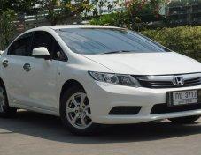 2013 Honda CIVIC S ออกรถ 5,000 บาท แถมประกัน โทร 0619391133 ต่าย