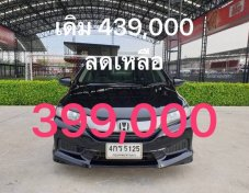 2015 Honda CITY sedan