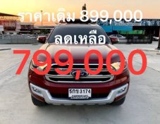 FORD EVEREST 2.2 TITANIUM ปี 2016