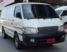 Toyota Hiace 3.0 หัวจรวด (ปี 2004) Economy Van MT