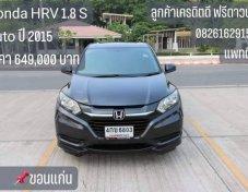 2015 Honda HR-V S hatchback