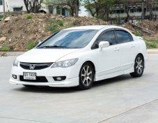 HONDA ACCORD 2008 (โฉม07-13) E i-VTEC Sedan 2.0 A/T