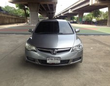 HONDA CIVIC 1.8 ปี 2005