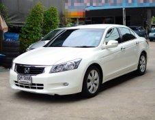 รถดีดี ฟรีดาวน์ HONDA ACCORD 2.4EL สีขาวมุข