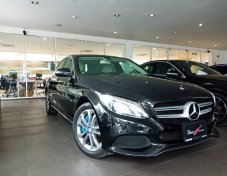 New C350e Plug-in Hybrid Avantgarde 2016