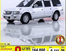 ISUZU ADVENTURE 3.0 2WD MT ปี 2001 (รหัส 1F-86)