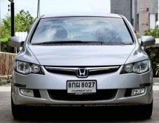 Honda CIVIC  2006 1.8 s