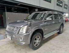 ISUZU MU7 PRIMO 3.0 SUPER PLATINUM  / AT / ปี 2010
