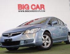 2008 Honda CIVIC 1.8 S (153V33)