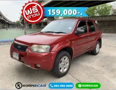 Ford Escape 2.3 XLS AT ปี2006 LPG