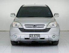 HONDA CR-V (โฉม06-12) E SUV 2.0 A/T