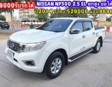 2014 Nissan NP300 pickup