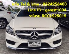 BENZ CLS250 CDI AMG PACKAGE AT ปี 2015 (รหัส RCCLS25015)