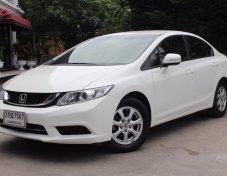 2014 Honda CIVIC S sedan มีเครดิตดาวน์เริ่มต้น 1000-5000 บาท ต่างจังหวัดมีไฟแนนซ์วิ่งเซ็นรู้ผลภายใน 30 นาที