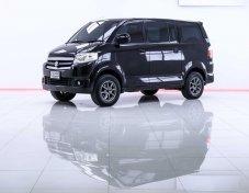 2013 Suzuki APV GLX mpv