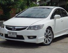 2010 Honda CIVIC E sedan มีเครดิตออกรถ 1,000 -5,000 บาทออกได้ทุกอาชีพ