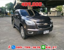 CHEVROLET COLORADO 2.5 LT Z71 MT ปี2015