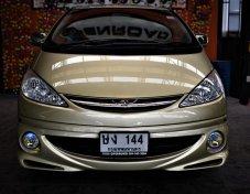 2003 Toyota Estima 2.4 G Sunroof
