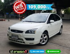 Ford Focus 2.0 S AT ปี2006 LPG