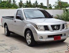 Nissan Frontier Navara 2.5 (ปี 2008) SINGLE XE Pickup MT