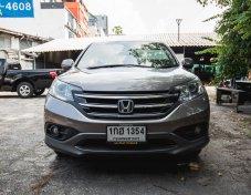 2013 Honda CR-V 2.4 EL SUV AT