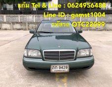 ขายเงินสด BENZ C220 ELK 2.2 AT ปี 1999 (รหัส OTC22099)