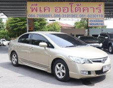 Honda CIVIC 1.8 S 2007 sedan