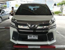 Toyota Vellfill 2015
