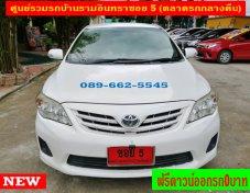 ปี2012 Toyota Altis sedan