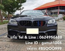 ฟรีดาวน์ BMW 525D 3.0 F10 Minorchange AT ปี 2012 (รหัส #BSOOO999)