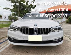 BMW 520D LUXURY 2.0 G30 AT ปี 2017 (รหัส #BSOOO9237)
