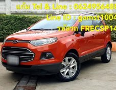 FORD ECOSPORT 1.5 TITANIUM AT ปี 2014 (รหัส FRECSP14)