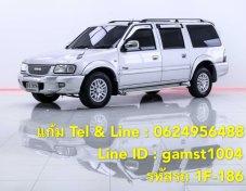 ออกรถ0บาท ฟรีดาวน์ฟรีประกัน ISUZU ADVENTURE 3.0 2WD MT ปี 2001 (รหัส 1F-186)