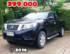 2016 Nissan NP300 pickup