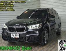 BMW X1 2.0 F48 (ปี 16-20) sDrive18d M Sport SUV AT 2018