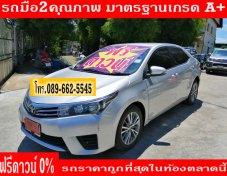 2014 Toyota Altis sedan 1.6 G