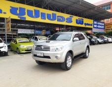 ขาย Toyota Fortuner 2.5V ปี 2010