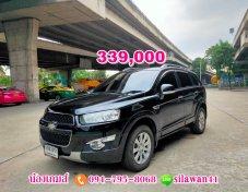 2012 Chevrolet Captiva 2.4 LSX
