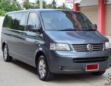Volkswagen Caravelle 2.5 (ปี 2010)