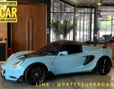 2013 Lotus Elise S convertible