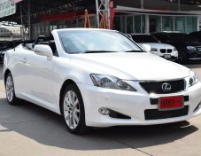 Lexus IS250 2.5 (ปี 2010) Convertible AT