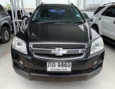 Chevrolet Captiva 2.0 LSX ปี 2009