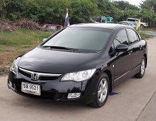 Honda Civic Fd 1.8 S ปี07 สีดำ รถบ้านมือเดียวสวยขับดีเครื่องช่วงล่างแน่นภายในนั่งสบายพร้อมใช้