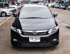 Honda Civic Fb 1.8 E Navi ปี13 รถบ้านทรงสวยขับดีเครื่องช่วงล่างแน่นชุดแต่งรอบคันพร้อมใช้