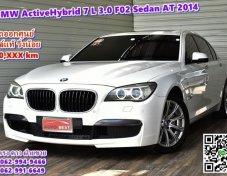 2014 BMW ActiveHybrid 7 L sedan
