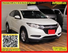 ราคา 569,000 บาท  Honda HR-V 1.8 S SUV AT 2015 รับประกันเลขไมล์ 97,066 กม.
