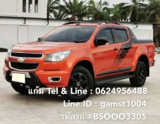 ฟรีดาวน์ CHEVROLET COLORADO 2.8 DOUBLE CAB HI-COUNTRY AT ปี 2016 (รหัส #BSOOO3305)