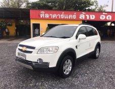 2011 Chevrolet Captiva LS suv