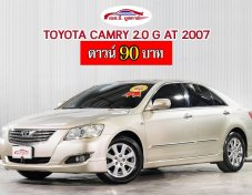 Toyota CAMRY 2.0 G AT ตัวท็อปสถาพดี